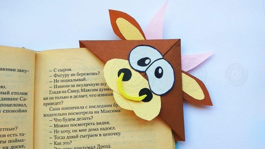 Закладка-уголок для книги «Бычок» своими руками — обзор лучших идей по созданию удобной закладки (мастер-класс для детей)