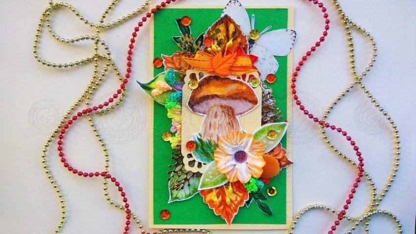 Осенняя открытка своими руками (техника скрапбукинг) — простая инструкция с фото и описанием