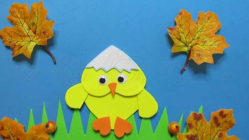 Аппликация цыпленок из фоамирана: пошаговая инструкция для детей от А до Я. 20 фото с описанием + готовый шаблон