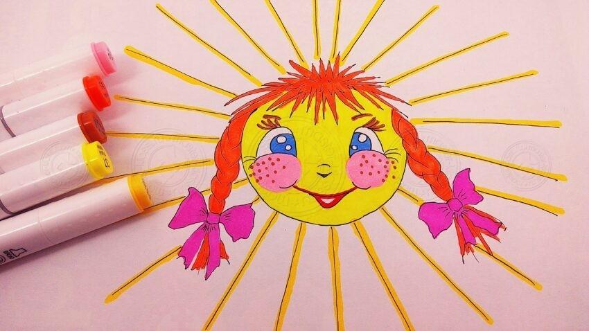 Как нарисовать солнце: легкая, пошаговая инструкция для детей любого возраста